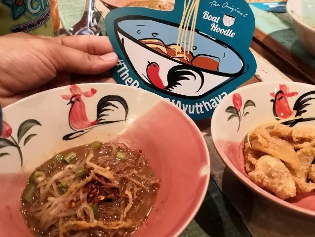 boat noodle